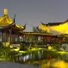 Xietang Laojie bei Nacht
