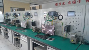 Siemens-Labor